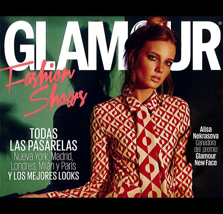 GLAMOUR SPAIN - Коллекция Extension