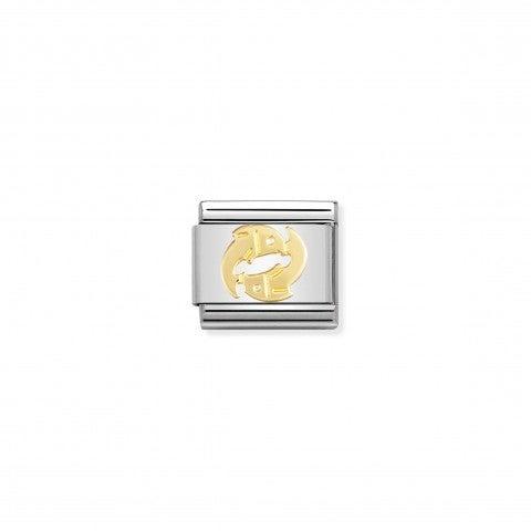 Link_Composable_Classic_in_Oro_Pesci_Link_in_Acciaio_e_Oro_750_Zodiaco