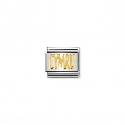 Link_Composable_Classic_in_Oro_CYMRU_Link_in_Acciaio_e_Oro_750_Messaggi_dal_Galles