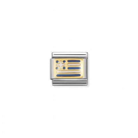 Link_Composable_Classic_Bandiera_Grecia_Link_con_bandiera_Europea_in_Oro750_e_Acciaio