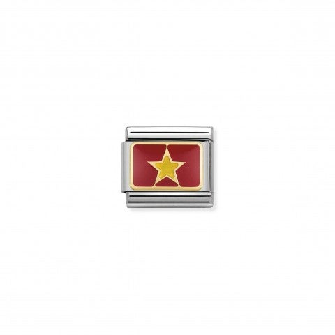 Composable_Classic_Link_Flag_Vietnam_Link_in_steel_with_gold_and_coloured_enamel