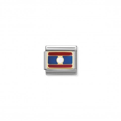 Composable_Classic_Link_Flag_Laos_Link_in_steel_with_gold_and_coloured_enamel