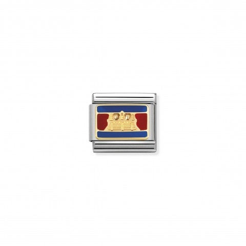 Composable_Classic_Link_Flag_Cambodia_Link_in_steel_with_gold_and_coloured_enamel