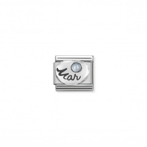 Composable_Classic_March_Link_in_Silver_Link_with_Aquamarine_gemstone