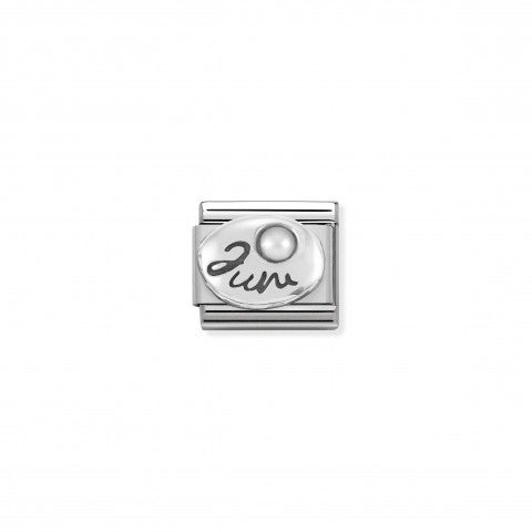 Composable_Classic_June_Link_in_Silver_Link_with_white_Pearl