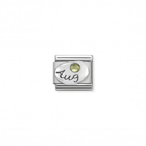 Composable_Classic_August_Link_in_Silver_Link_with_Peridot_gemstone