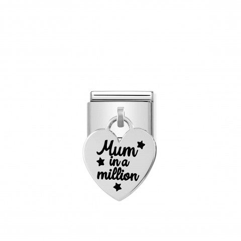 Composable_Link_silver_Heart_MUM_IN_A_MILLION_Limited_Edition_Link_with_text_and_Stars
