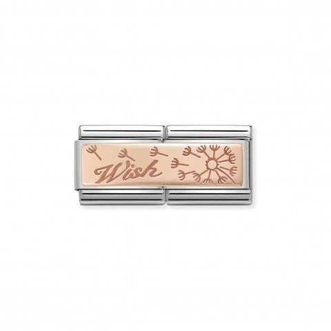 Composable_Classic_Double_Link_Wish_with_Flower_Engraving_link_in_9K_rose_gold