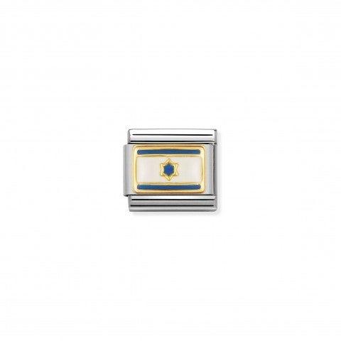 Link_Composable_Classic_Bandiera_Israele_Link_con_bandiera_in_Smalto_blu_e_bianco