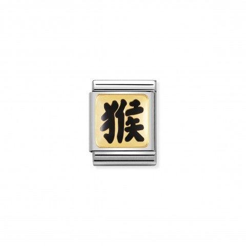 Composable_Big_Link_Affe_Big_Link_mit_Symbol_der_chinesischen_Sternzeichen