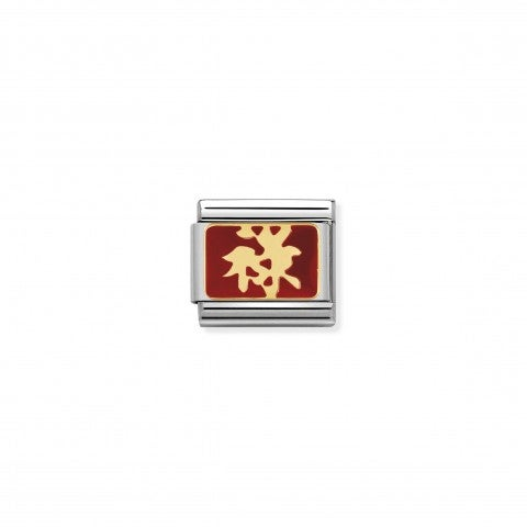 Composable_Classic_Link_KARRIERE_Link_mit_chinesischem_Symbol