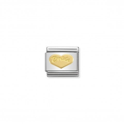 Composable_Classic_Link_Bride_Heart_Link_with_