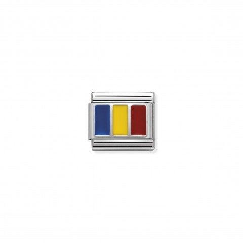 Link_Composable_Classic_Romania_con_Smalto_Bandiera_rumena_in_Argento_925_e_Smalto_colorato