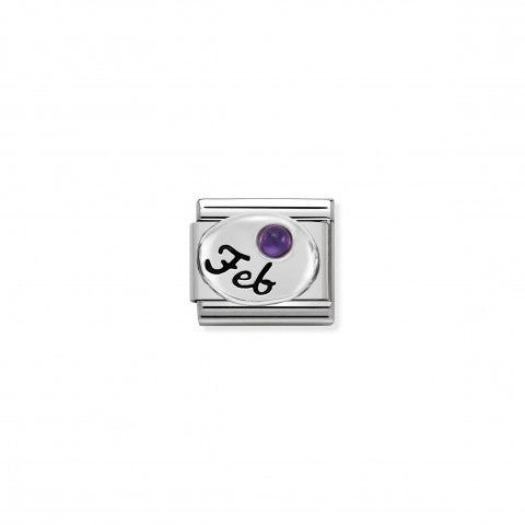 Composable_Classic_February_Link_in_Silver_Link_with_Amethyst_gemstone