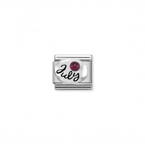 Composable_Classic_July_Link_in_Silver_Link_with_Ruby_gemstone