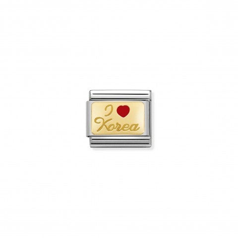 Composable_Classic_Link_Gold_I_Love_Korea_Link_with_writing_and_Heart_symbol