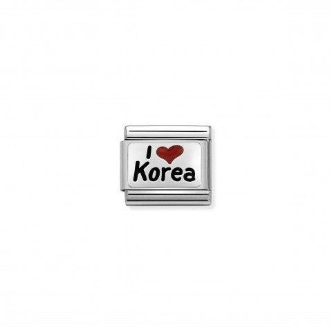 Composable_Classic_Link_I_Love_Korea_Link_with_red_coloured_enamel