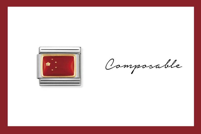 Composable Classic Link China Flag